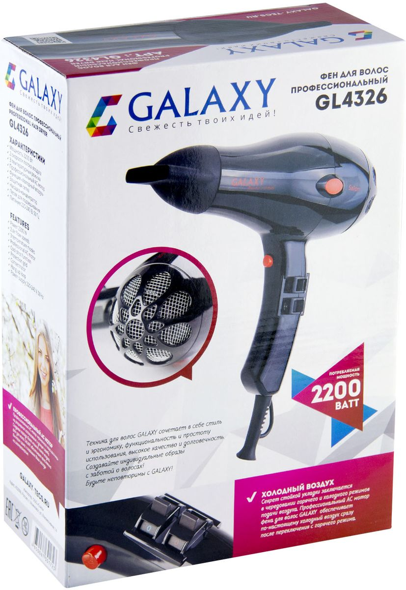 Galaxy GL4326фен Galaxy