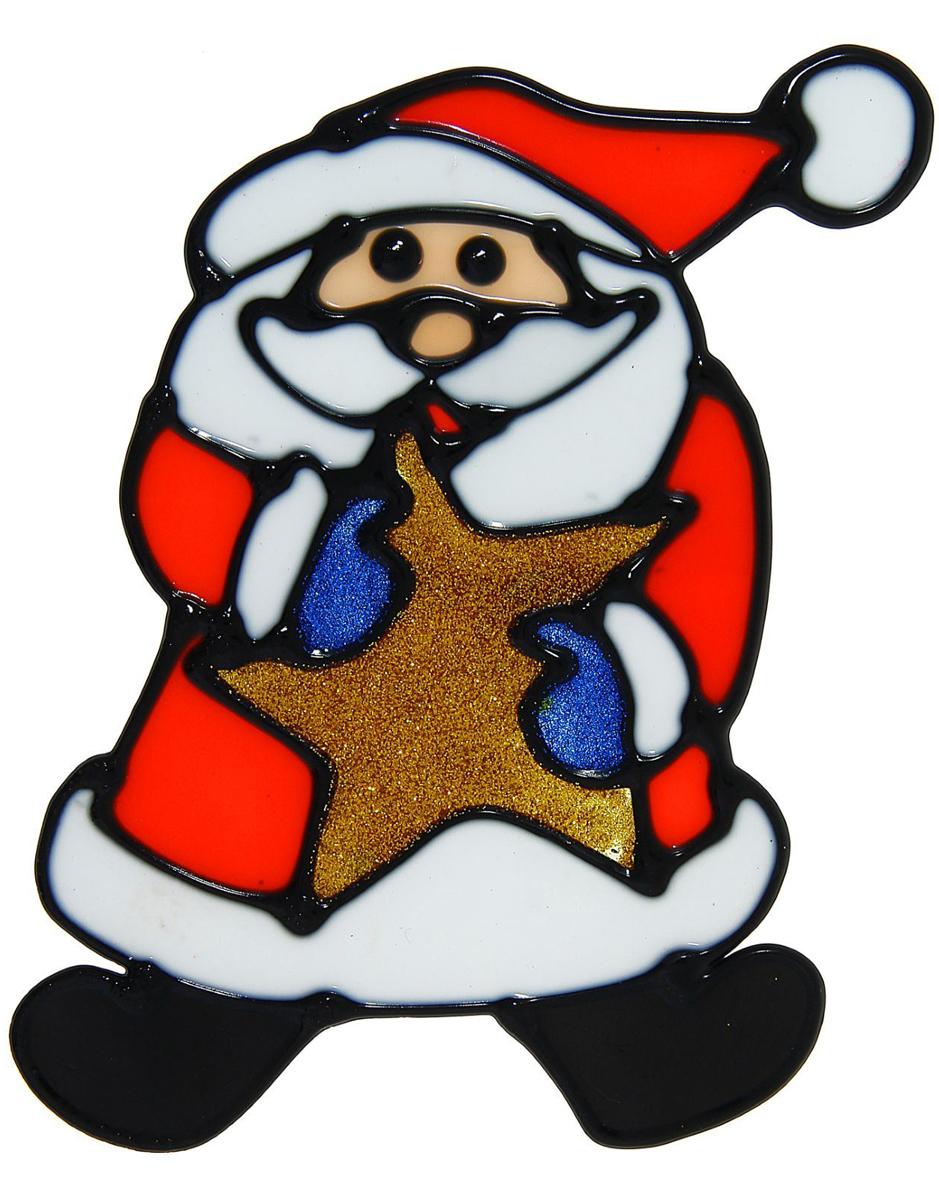 Украшение новогоднее оконное NoName Дед Мороз со звездой в руках, 10,5 х 14 см1113552Новогоднее оконное украшение NoName Украшение новогоднее оконное поможет украсить дом к предстоящим праздникам. Яркая наклейка крепится к гладкой поверхности стекла посредством статического эффекта. С помощью такого украшения вы сможете оживить интерьер по своему вкусу.Новогодние украшения всегда несут в себе волшебство и красоту праздника. Создайте в своем доме атмосферу тепла, веселья и радости, украшая его всей семьей.