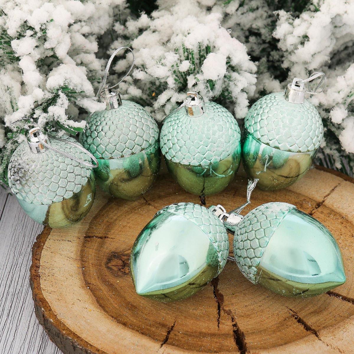Набор новогодних подвесных украшений Желудь, цвет: голубой, 6 х 4,5 см, 6 шт2123069Набор новогодних подвесных украшений отлично подойдет для декорации вашего дома и новогодней ели. С помощью специальной петельки украшение можно повесить в любом понравившемся вам месте. Но, конечно, удачнее всего оно будет смотреться на праздничной елке.Елочная игрушка - символ Нового года. Она несет в себе волшебство и красоту праздника. Такое украшение создаст в вашем доме атмосферу праздника, веселья и радости.