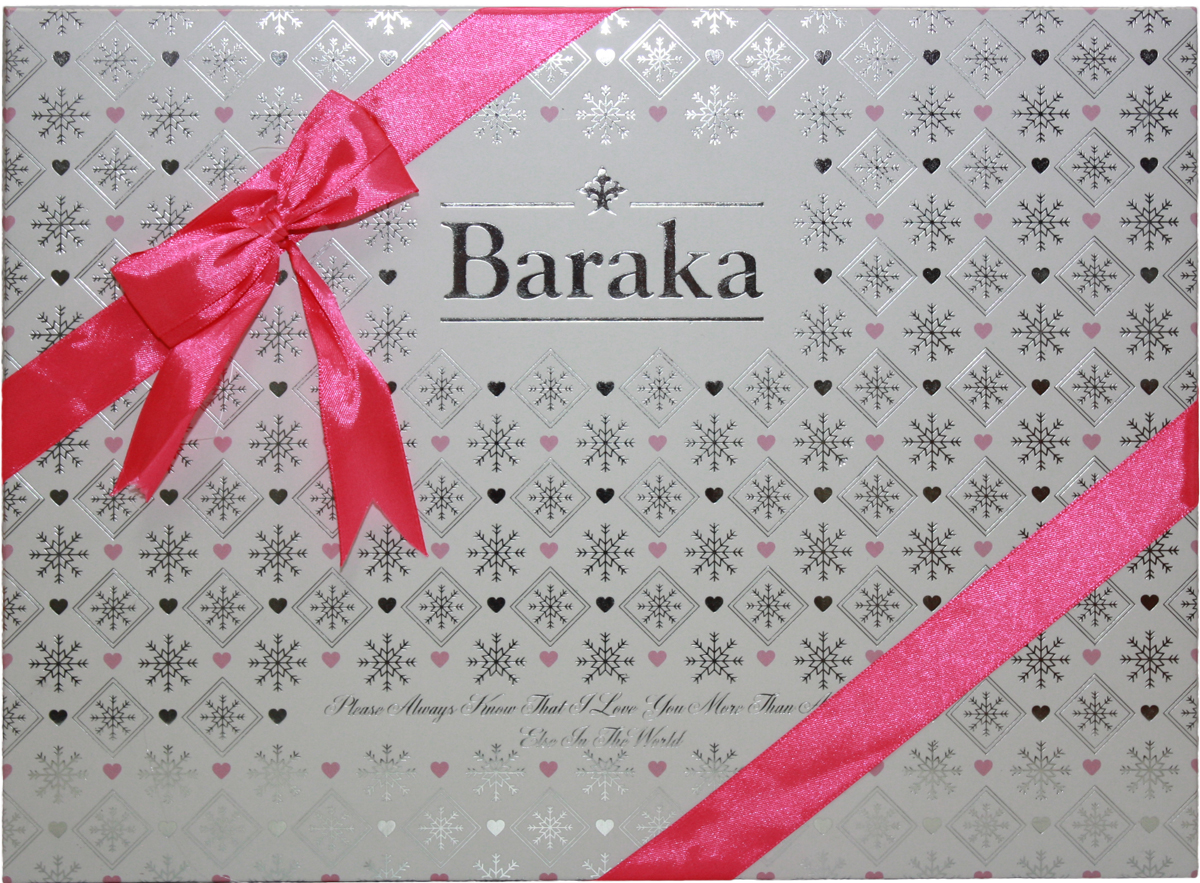 Baraka Романтик ассорти шоколадных конфет, 280 г масло амлы для волос baraka