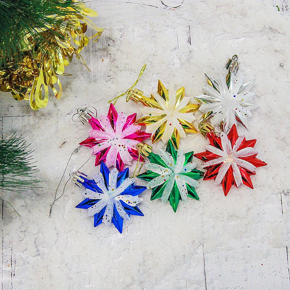 Набор новогодних подвесных украшений Звезда. Пурга, диаметр 6 см, 6 шт2178121Набор новогодних подвесных украшений отлично подойдет для декорации вашего дома и новогодней ели. С помощью специальной петельки украшение можно повесить в любом понравившемся вам месте. Но, конечно, удачнее всего оно будет смотреться на праздничной елке.Елочная игрушка - символ Нового года. Она несет в себе волшебство и красоту праздника. Такое украшение создаст в вашем доме атмосферу праздника, веселья и радости.