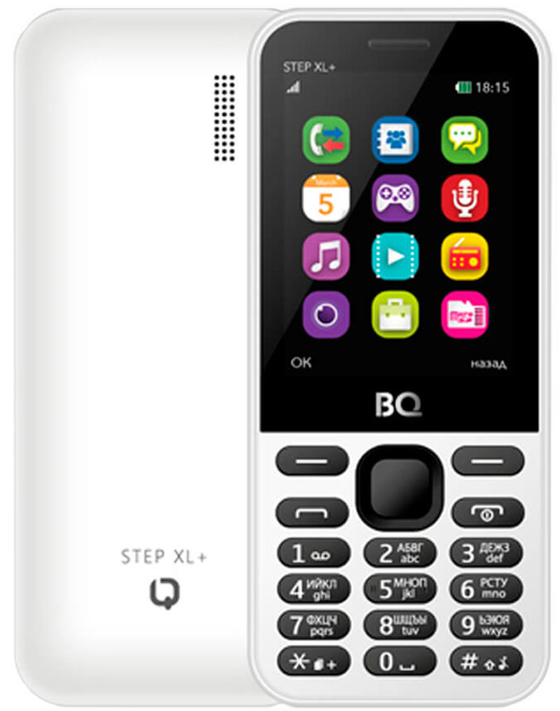BQ 2831 Step XL+, White