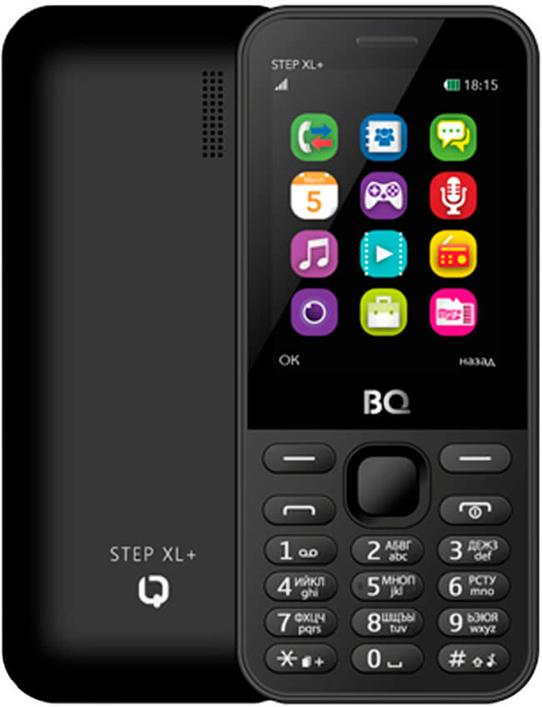 BQ 2831 Step XL+, Black сотовый телефон bq 2831 step xl red