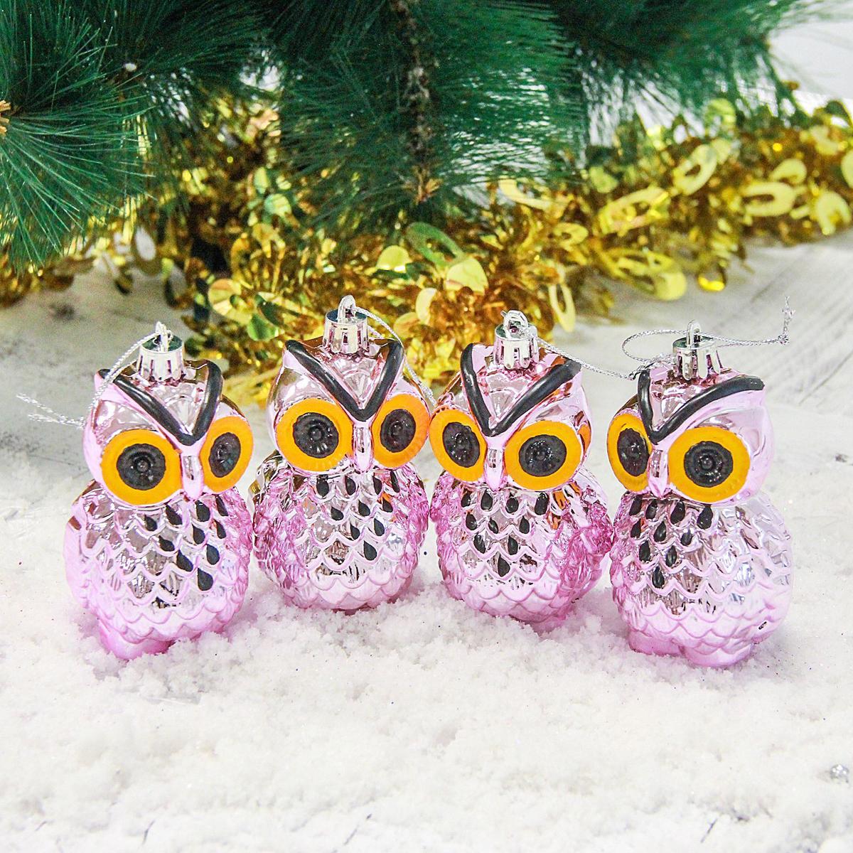 Набор новогодних подвесных украшений Совушка, цвет: розовый, 7,5 х 4,5 см, 4 шт2178132Набор новогодних подвесных украшений отлично подойдет для декорации вашего дома и новогодней ели. С помощью специальной петельки украшение можно повесить в любом понравившемся вам месте. Но, конечно, удачнее всего оно будет смотреться на праздничной елке.Елочная игрушка - символ Нового года. Она несет в себе волшебство и красоту праздника. Такое украшение создаст в вашем доме атмосферу праздника, веселья и радости.