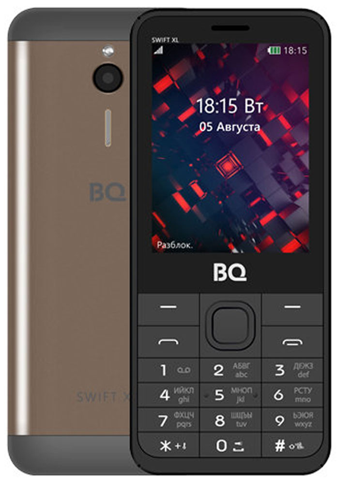 BQ 2811 Swift XL, Brown