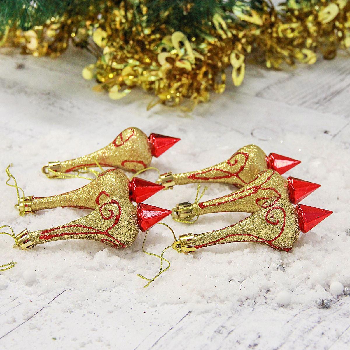 Набор новогодних подвесных украшений Сосульки, 8 х 3 см, 6 шт. 21781262178126Набор новогодних подвесных украшений отлично подойдет для декорации вашего дома и новогодней ели. С помощью специальной петельки украшение можно повесить в любом понравившемся вам месте. Но, конечно, удачнее всего оно будет смотреться на праздничной елке.Елочная игрушка - символ Нового года. Она несет в себе волшебство и красоту праздника. Такое украшение создаст в вашем доме атмосферу праздника, веселья и радости.
