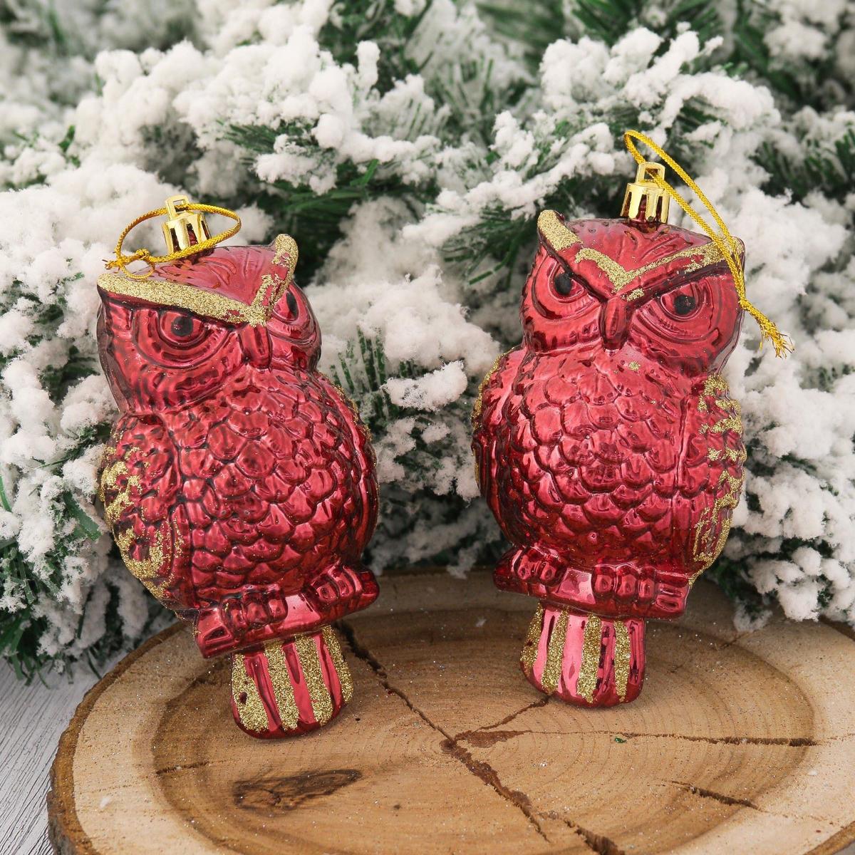 Набор новогодних подвесных украшений Филин, 11 х 6,5 х 5 см, 2 шт2123055Набор новогодних подвесных украшений отлично подойдет для декорации вашего дома и новогодней ели. С помощью специальной петельки украшение можно повесить в любом понравившемся вам месте. Но, конечно, удачнее всего оно будет смотреться на праздничной елке.Елочная игрушка - символ Нового года. Она несет в себе волшебство и красоту праздника. Такое украшение создаст в вашем доме атмосферу праздника, веселья и радости.