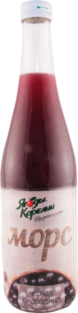 Ягоды Карелии морс черносмородиновый с мякотью, 0,51 л ягоды карелии клюква протертая с сахаром 280 г