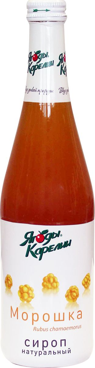 Ягоды Карелии сироп морошковый с мякотью, 0,51 л