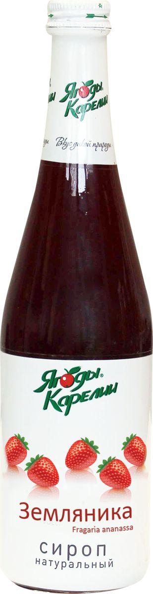 Ягоды Карелии сироп земляничный с мякотью, 0,51 л миндальный сироп для кофе