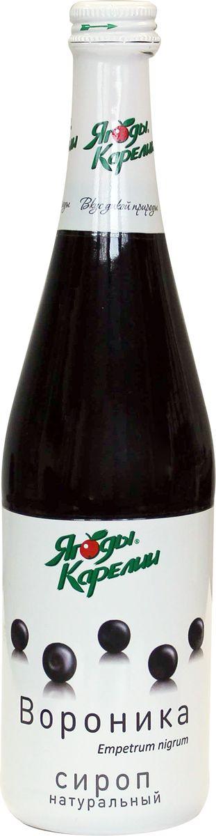 Ягоды Карелии сироп вороничный с мякотью, 0,51 л миндальный сироп для кофе