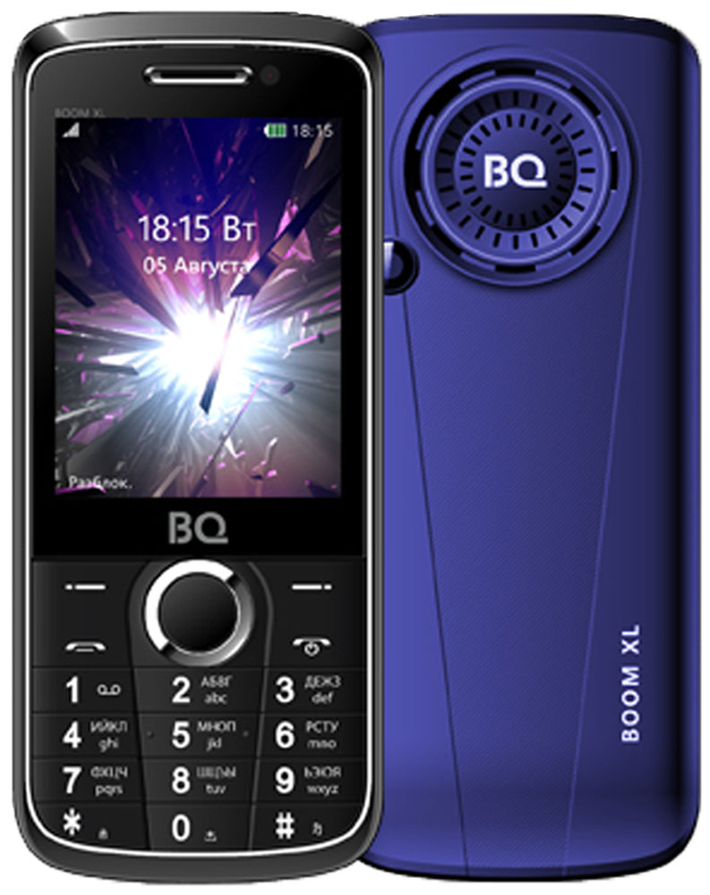 BQ 2805 Boom XL, Dark Blue