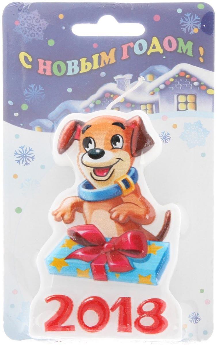 Свеча декоративная Омский свечной завод Веселая собака с подарком, цвет: бело-коричневый, высота 7,5 см2563639Невозможно представить нашу жизнь без праздников! Мы всегда ждем их и предвкушаем, обдумываем, как проведем памятный день, тщательно выбираем подарки и аксессуары, ведь именно они создают и поддерживают торжественный настрой - это отличный выбор, который привнесет атмосферу праздника в ваш дом!Какой новогодний стол без свечей? Вместе с мандаринами, шампанским и еловыми ветвями они создадут сказочную атмосферу, а их притягательное пламя подарит ощущение уюта и тепла.А еще это отличная идея для подарка! Оградит от невзгод и поможет во всех начинаниях в будущем году.Пусть удача сопутствует вам и вашим близким!Каждому хозяину периодически приходит мысль обновить свою квартиру, сделать ремонт, перестановку или кардинально поменять внешний вид каждой комнаты. Привлекательная деталь, которая поможет воплотить вашу интерьерную идею, создать неповторимую атмосферу в вашем доме. Окружите себя приятными мелочами, пусть они радуют глаз и дарят гармонию.Какой новогодний стол без свечей? Вместе с мандаринами, шампанским и еловыми ветвями они создадут сказочную атмосферу, а их притягательное пламя подарит ощущение уюта и тепла.А еще это отличная идея для подарка! Оградит от невзгод и поможет во всех начинаниях в будущем году.Пусть удача сопутствует вам и вашим близким!