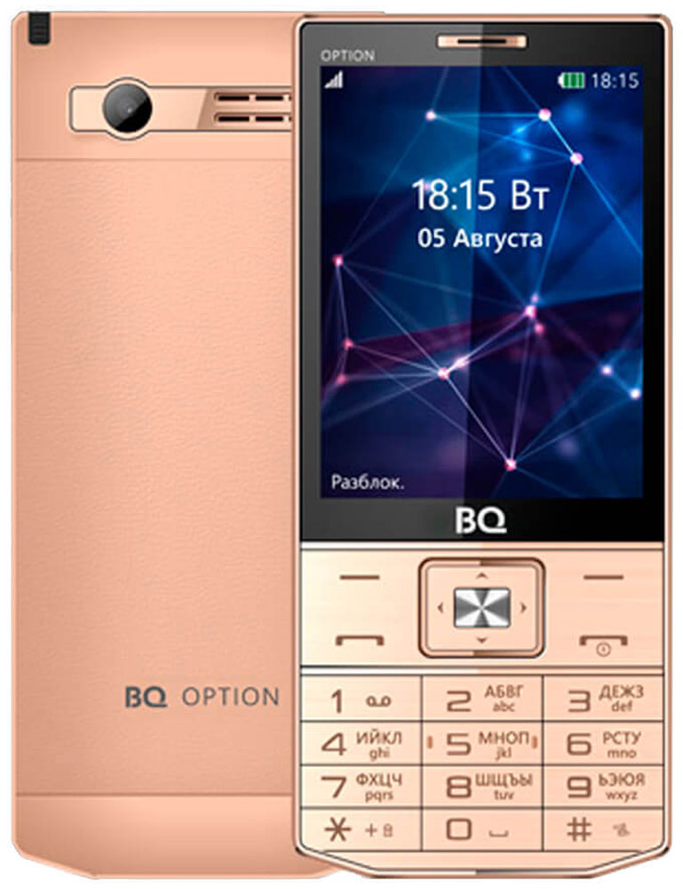 BQ 3201 Option, Gold