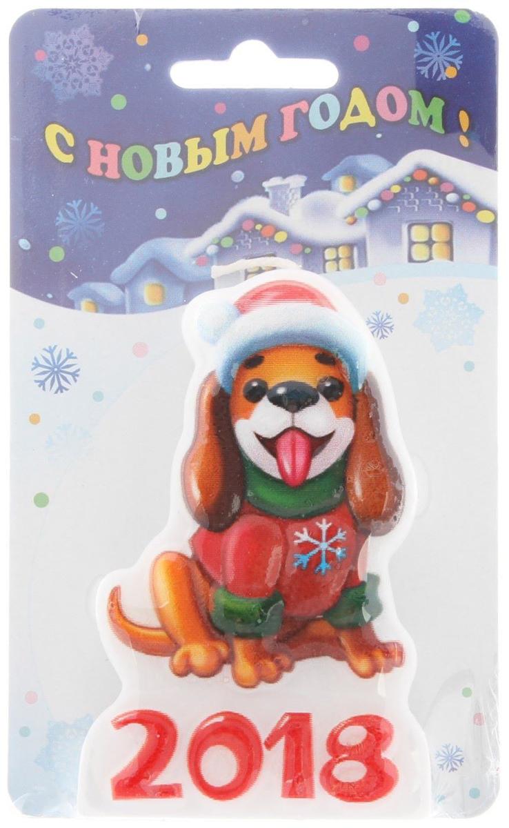 Свеча декоративная Омский свечной завод Собака в кофте, цвет: синий, высота 7,5 см2563647Невозможно представить нашу жизнь без праздников! Мы всегда ждем их и предвкушаем, обдумываем, как проведем памятный день, тщательно выбираем подарки и аксессуары, ведь именно они создают и поддерживают торжественный настрой - это отличный выбор, который привнесет атмосферу праздника в ваш дом!Какой новогодний стол без свечей? Вместе с мандаринами, шампанским и еловыми ветвями они создадут сказочную атмосферу, а их притягательное пламя подарит ощущение уюта и тепла.А еще это отличная идея для подарка! Оградит от невзгод и поможет во всех начинаниях в будущем году.Пусть удача сопутствует вам и вашим близким!Каждому хозяину периодически приходит мысль обновить свою квартиру, сделать ремонт, перестановку или кардинально поменять внешний вид каждойкомнаты. Привлекательная деталь, которая поможет воплотить вашу интерьерную идею, создать неповторимую атмосферу в вашем доме. Окружите себя приятными мелочами, пусть они радуют глаз и дарят гармонию.Какой новогодний стол без свечей? Вместе с мандаринами, шампанским и еловыми ветвями они создадут сказочную атмосферу, а их притягательное пламя подарит ощущение уюта и тепла.А еще это отличная идея для подарка! Оградит от невзгод и поможет во всех начинаниях в будущем году.Пусть удача сопутствует вам и вашим близким!