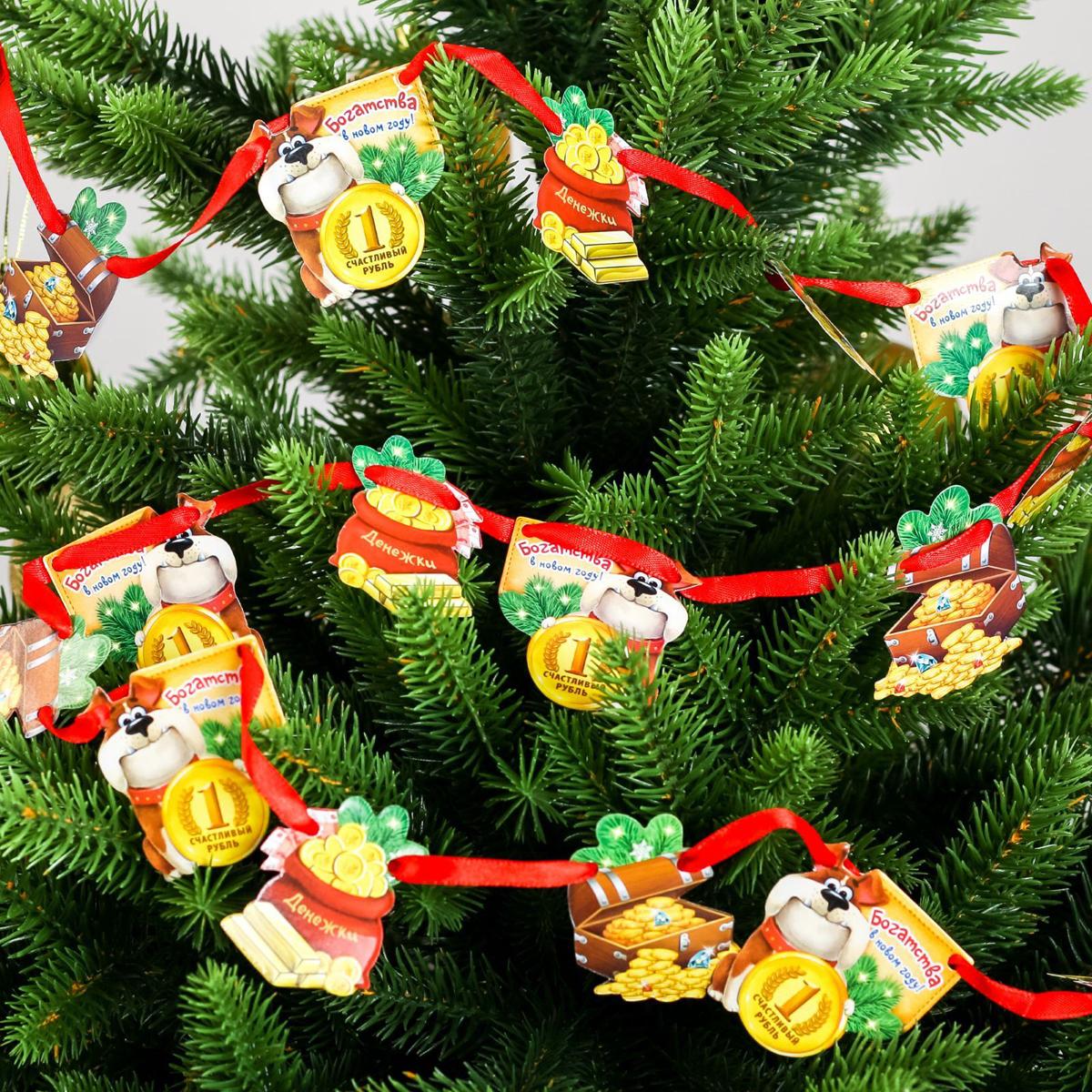 Гирлянда Богатства, 6,7 х 7,1 см, длина 2 м2268892Оформление — важная часть любого торжества, особенно Нового года. Яркие украшения для интерьера создадут особую атмосферу в вашем доме и подарят радость. Гирлянда придется по душе каждому. Подвесьте ее в комнате, и праздничное настроение не заставит себя ждать.