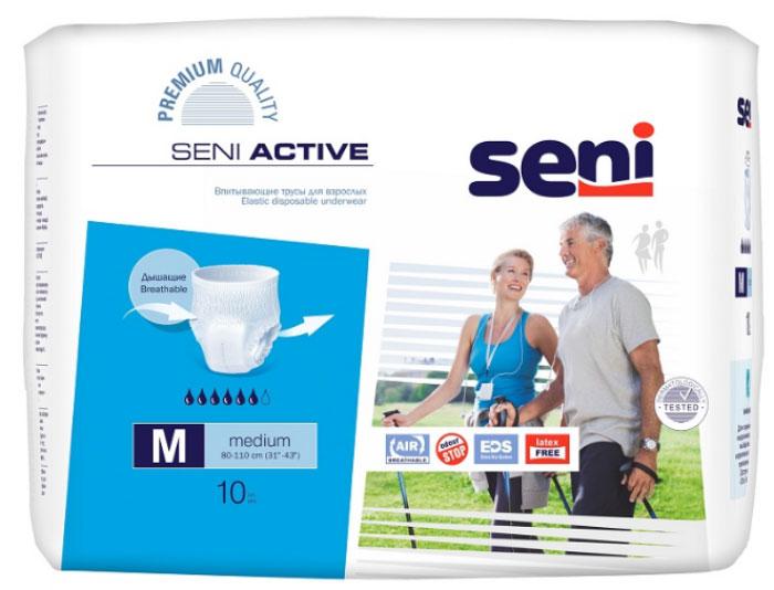 """Трусы впитывающие для взрослых """"Seni Active"""", одноразовые, размер 2 (80-110 см), 10 шт"""