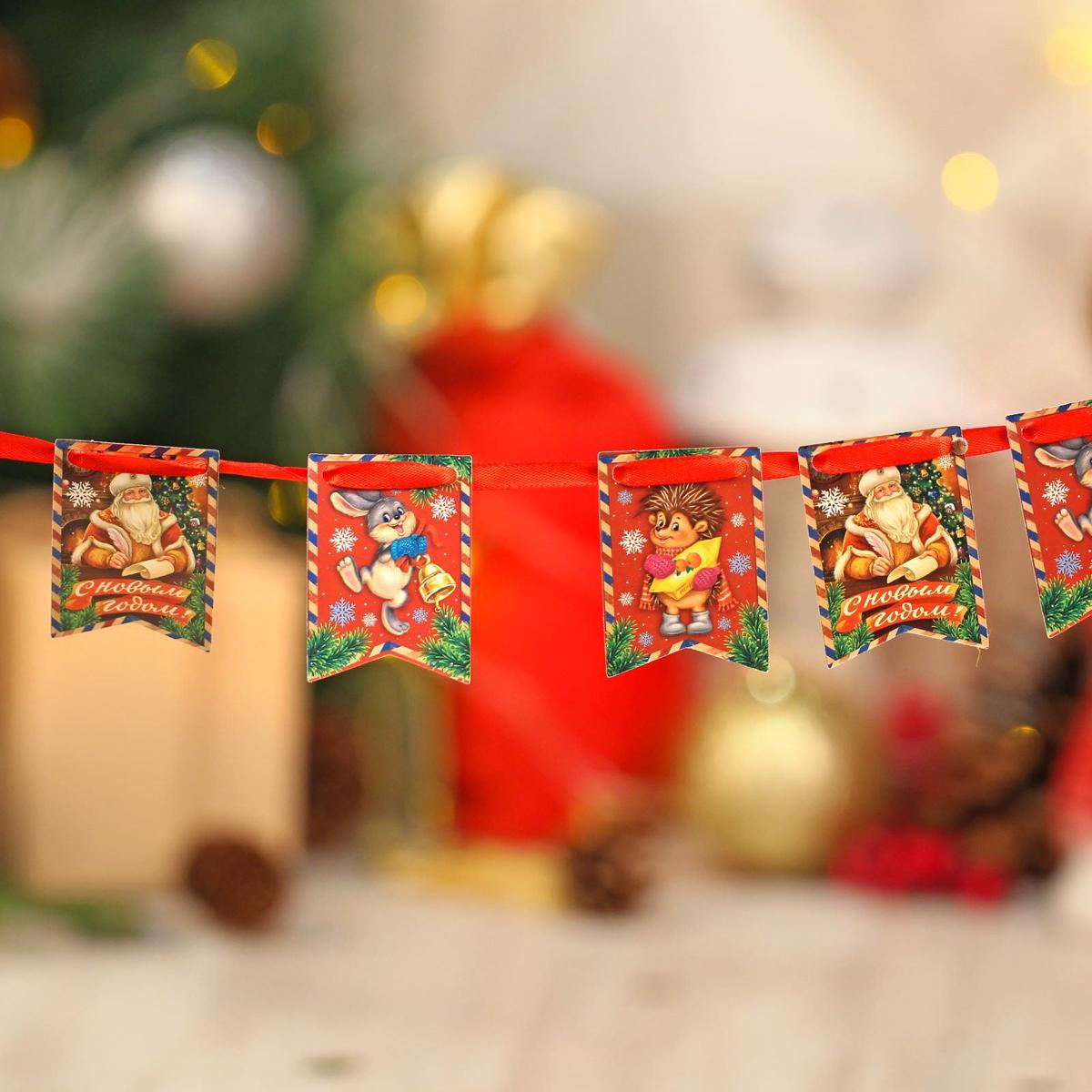 Гирлянда Зайчик с колокольчиком, 5 х 3,5 см, длина 2 м2268895Оформление — важная часть любого торжества, особенно Нового года. Яркие украшения для интерьера создадут особую атмосферу в вашем доме и подарят радость. Гирлянда придется по душе каждому. Подвесьте ее в комнате, и праздничное настроение не заставит себя ждать.