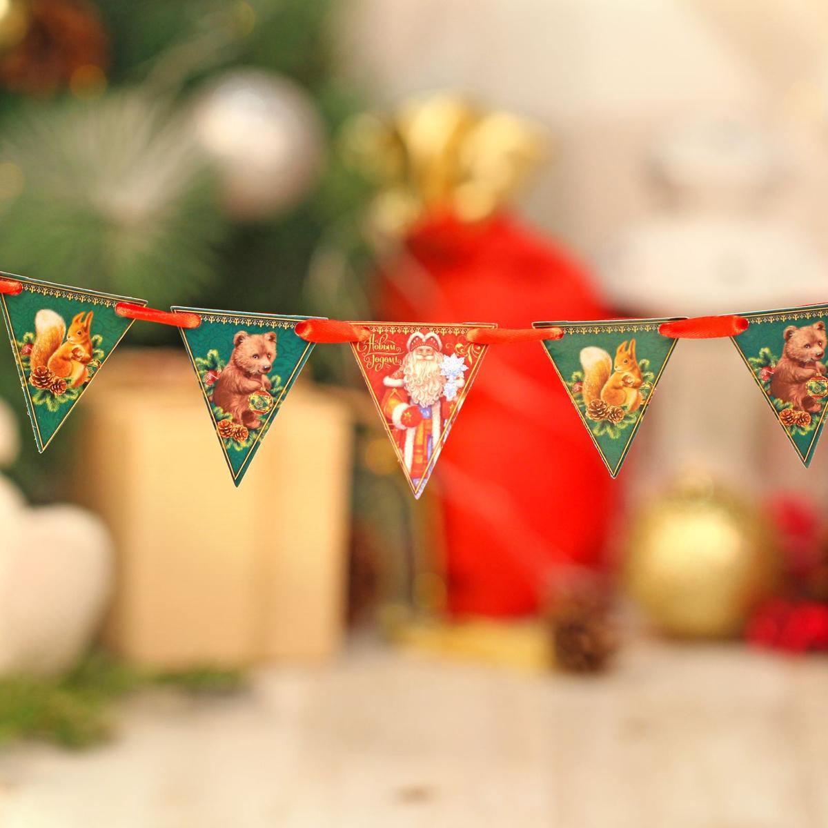 Гирлянда Медведь, 7,7 х 9 см2268896Оформление — важная часть любого торжества, особенно Нового года. Яркие украшения для интерьера создадут особую атмосферу в вашем доме и подарят радость. Гирлянда придется по душе каждому. Подвесьте ее в комнате, и праздничное настроение не заставит себя ждать.
