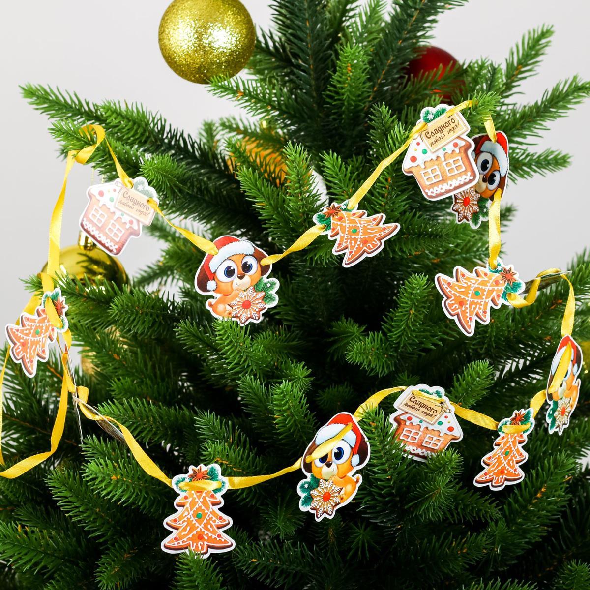 Гирлянда Собачка в колпаке, 8,5 х 8,5 см, длина 2 м2268890Оформление — важная часть любого торжества, особенно Нового года. Яркие украшения для интерьера создадут особую атмосферу в вашем доме и подарят радость. Гирлянда придется по душе каждому. Подвесьте ее в комнате, и праздничное настроение не заставит себя ждать.