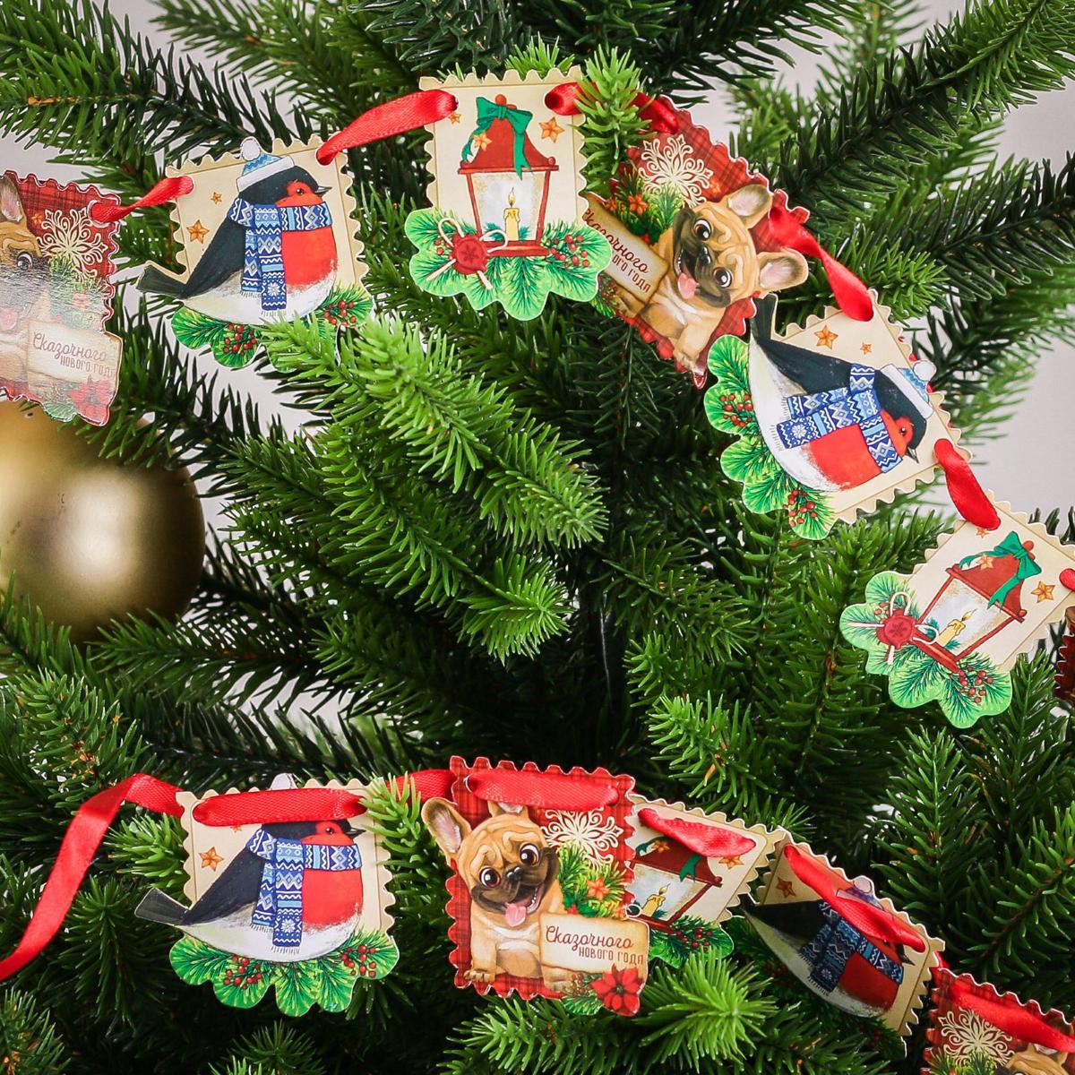 Гирлянда Фонарь, 5,5 х 6,3 см, длина 2 м2268893Оформление — важная часть любого торжества, особенно Нового года. Яркие украшения для интерьера создадут особую атмосферу в вашем доме и подарят радость. Гирлянда придется по душе каждому. Подвесьте ее в комнате, и праздничное настроение не заставит себя ждать.