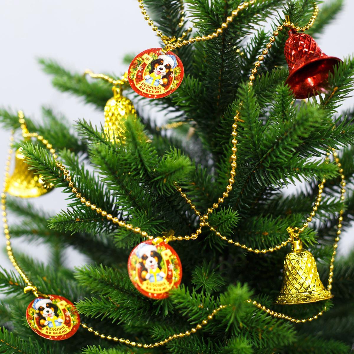 Гирлянда новогодняя Везения во всем, длина 2 м2301779Как приятно преображать жилище в преддверии долгожданного торжества! Декором можно не только оформить елку, но и украсить шкаф или стену.