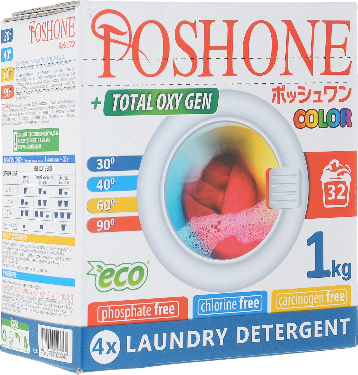 Порошок стиральный Posh One Color, для цветного белья, с цветочным ароматом, 1 кг920042_цветочный аромат