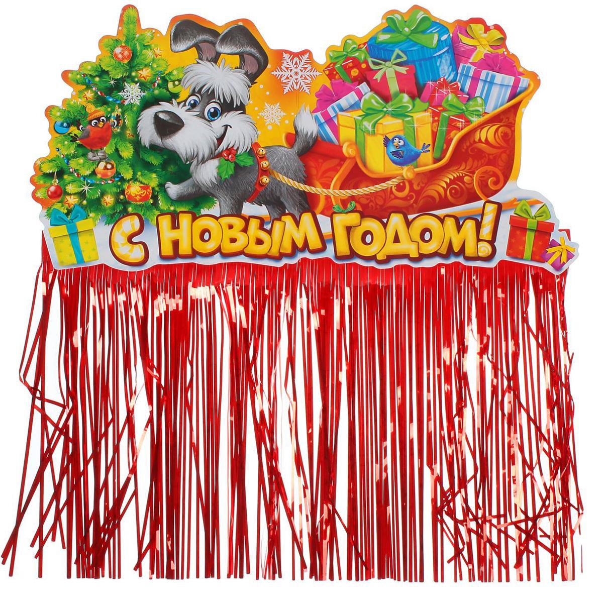 Гирлянда NoName С Новым годом! Сани, с блестящим дождиком, 47,6 х 24,5 см2199849Оформление — важная часть любого торжества, особенно Нового года. Яркие украшения для интерьера создадут особую атмосферу в вашем доме и подарят радость. Красочная гирлянда придется по душе каждому. Подвесьте ее в комнате, и праздничное настроение не заставит себя ждать. Изделие выполнено из картона. Поставляется в пакете с яркой дизайнерской подложкой.