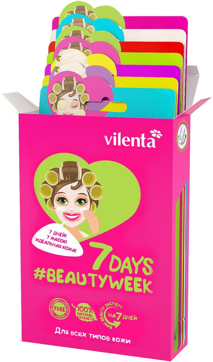 Vilenta Подарочный набор тканевых масок Beauty Week, 196 мл beauty box pretty woman vilenta