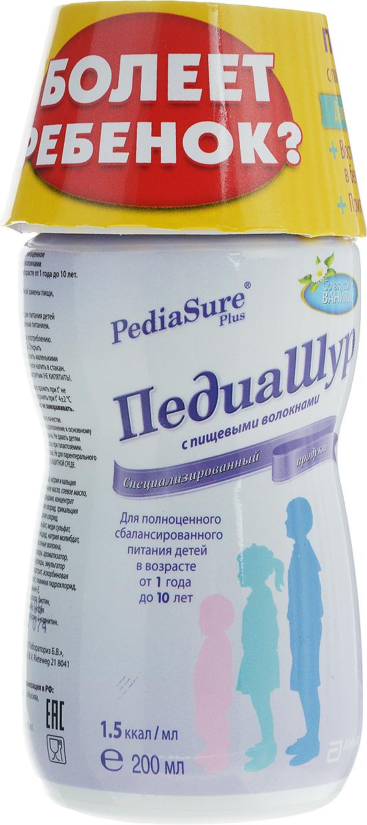 PediaSure смесь со вкусом ванили с 12 месяцев, 200 мл20027577Педиашур с пищевыми волокнами - полноценное сбалансированное питание с пищевыми волокнами и фруктоолигосахаридами для детей в возрасте от года до 10 лет.Продукт полностью подходит как для полной замены пищи, так и для дополнительного питания.Питание содержит витамины и минералы, необходимые для здоровья и развития крохи. Оно полностью восполняет повышенную потребность ребенка в питательных веществах, белках и энергии.Также в состав продукта включены пребиотики, которые улучшают микрофлору кишечника и способствуют его оптимальной работе. Пребиотики способствуют поддержанию иммунитета ребенка.Уважаемые клиенты! Обращаем ваше внимание, что полный перечень состава продукта представлен на дополнительном изображении.