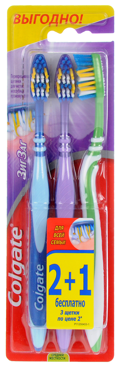 Colgate Зубная щетка Зиг-Заг, средней жесткости, 2+1, цвет: фиолетовый, салатовый, синийFVN59964_фиолетовый, салатовый, синийПерекрещивающиеся щетинки зубной щетки Colgate Зиг-Заг глубоко и эффективно очищают межзубные промежутки.Удлиненные щетинки на кончике позволяют удалять налет с задних зубов, наиболее подверженных кариесу.Товар сертифицирован.