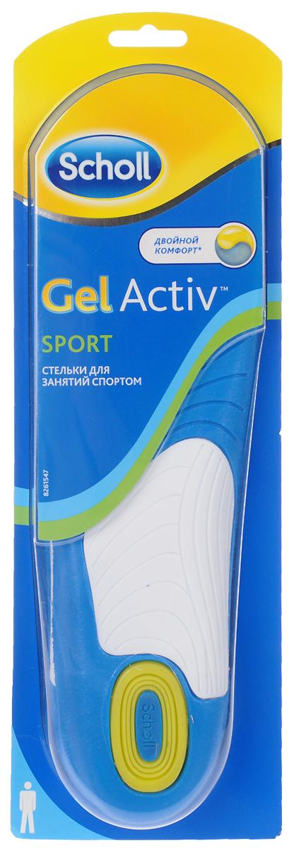 Scholl Стельки для занятий спортом GelActiv Sport для мужчин. Размер 40/46 стельки scholl купить в спб цена