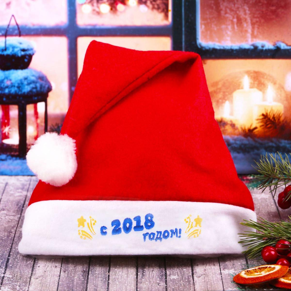 Колпак С Новым 2018 годом!, 41 х 27 см2268094Колпак — традиционный новогодний головной убор, который дополнит любой праздничный костюм. Будет это корпоративная вечеринка, утренник в школе или отдых в компании друзей — изделие поднимет настроение, где бы вы ни находились. Колпачок подойдет тем, кто собирается отмечать зимний праздник в помещении. В противном случае его следует надеть на теплую шапку, чтобы не простудиться.