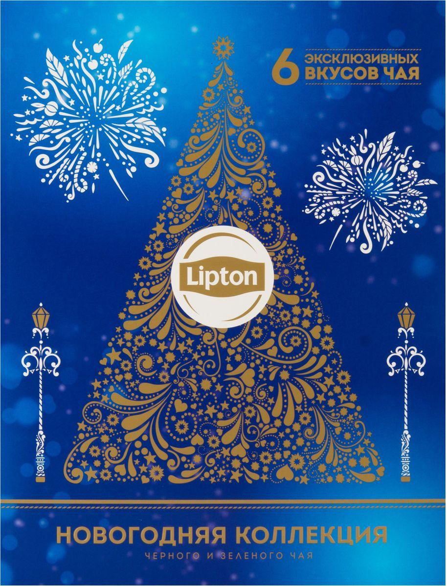 Lipton Discovery Collection чай в конвертах, 75 шт чудо стакан имбирь черный листовой чай 10 стаканов по 1 5 г