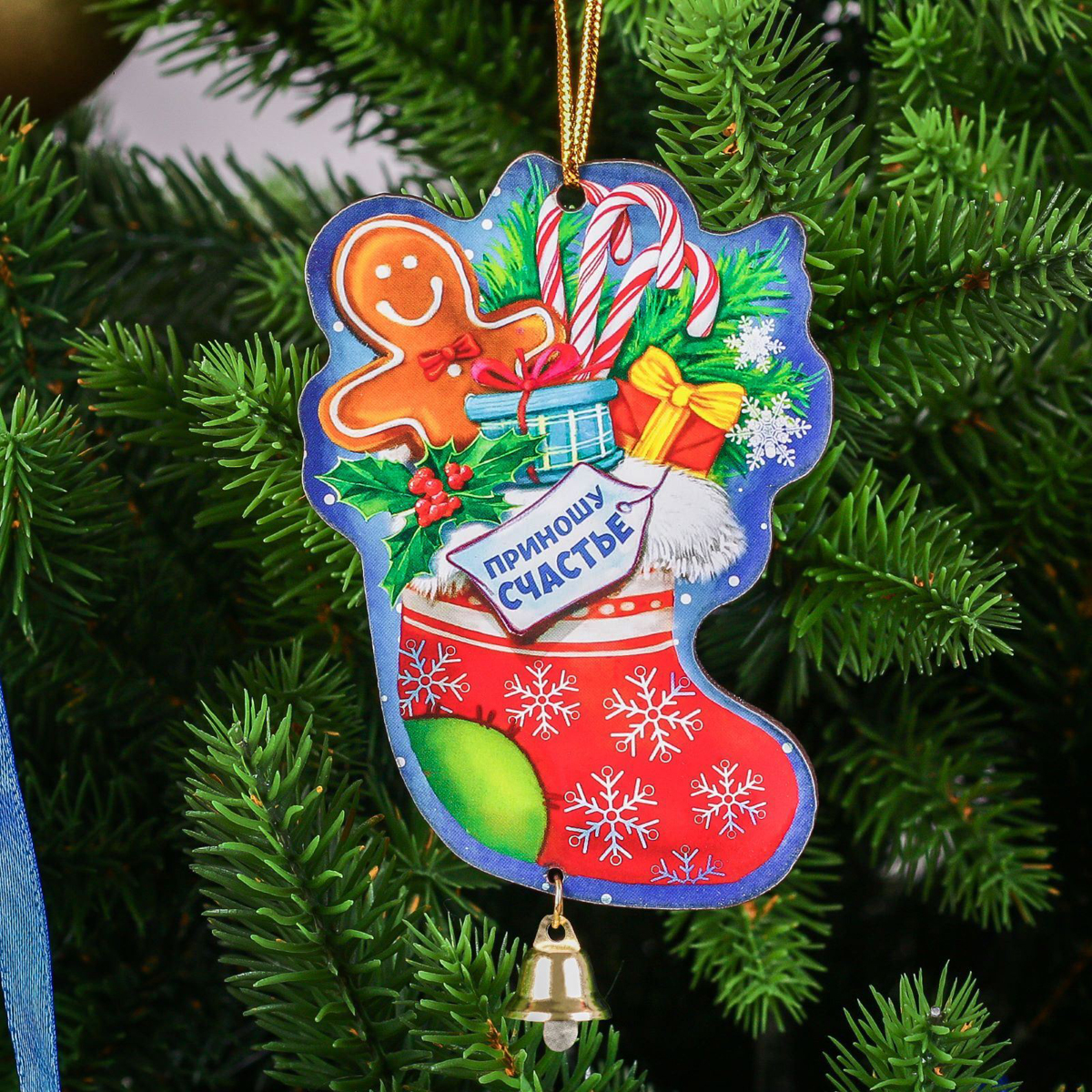 Украшение новогоднее подвесное Приношу счастье, 6,2 х 8,8 см2252485Новогоднее подвесное украшение, выполненное из дерева, отлично подойдет для декорации вашего дома и новогодней ели. С помощью специальной петельки украшение можно повесить в любом понравившемся вам месте. Но, конечно, удачнее всего оно будет смотреться на праздничной елке. Украшение дополнено металлическим колокольчиком.Елочная игрушка - символ Нового года. Она несет в себе волшебство и красоту праздника. Такое украшение создаст в вашем доме атмосферу праздника, веселья и радости.