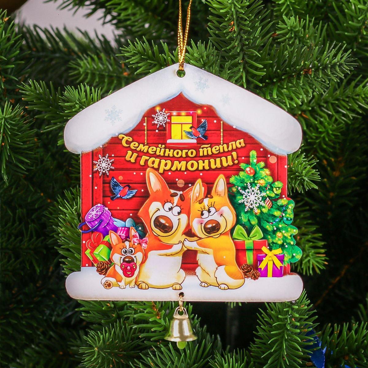 Новогоднее подвесное украшение, выполненное из дерева, отлично подойдет для декорации вашего дома и новогодней ели. С помощью  специальной петельки украшение можно повесить в любом понравившемся вам месте. Но, конечно, удачнее всего оно будет смотреться на  праздничной елке. Украшение дополнено металлическим колокольчиком.  Елочная игрушка - символ Нового года. Она несет в себе  волшебство и красоту праздника. Такое украшение создаст в  вашем доме атмосферу праздника, веселья и радости.