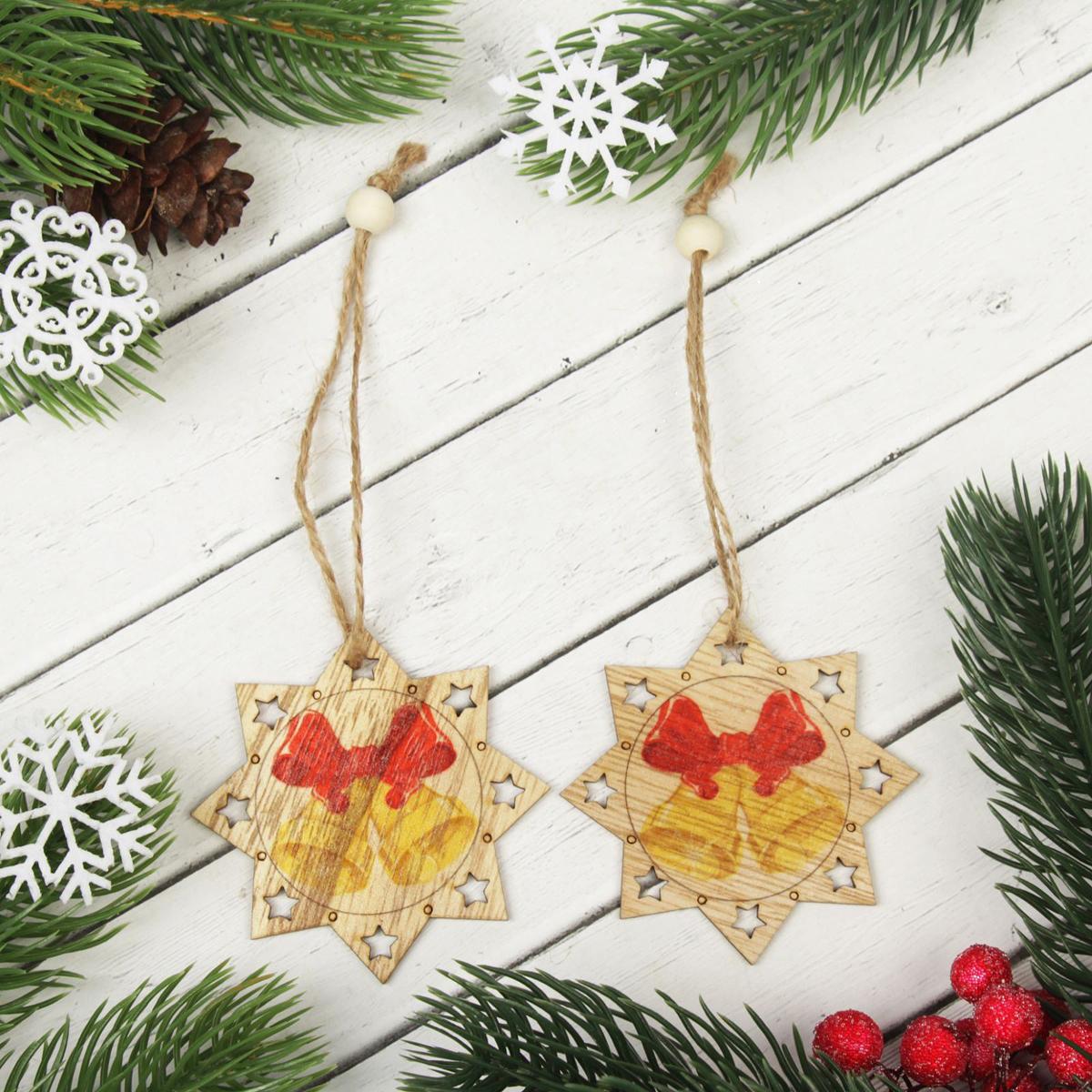 Украшение новогоднее подвесное Колокольчики, 2 шт2303273Набор новогодних подвесных украшений, выполненных из дерева, отлично подойдет для декорации вашего дома и новогодней ели. С помощью специальной петельки украшение можно повесить в любом понравившемся вам месте. Но, конечно, удачнее всего оно будет смотреться на праздничной елке.Елочная игрушка - символ Нового года. Она несет в себе волшебство и красоту праздника. Такое украшение создаст в вашем доме атмосферу праздника, веселья и радости.В комплекте 2 украшения.