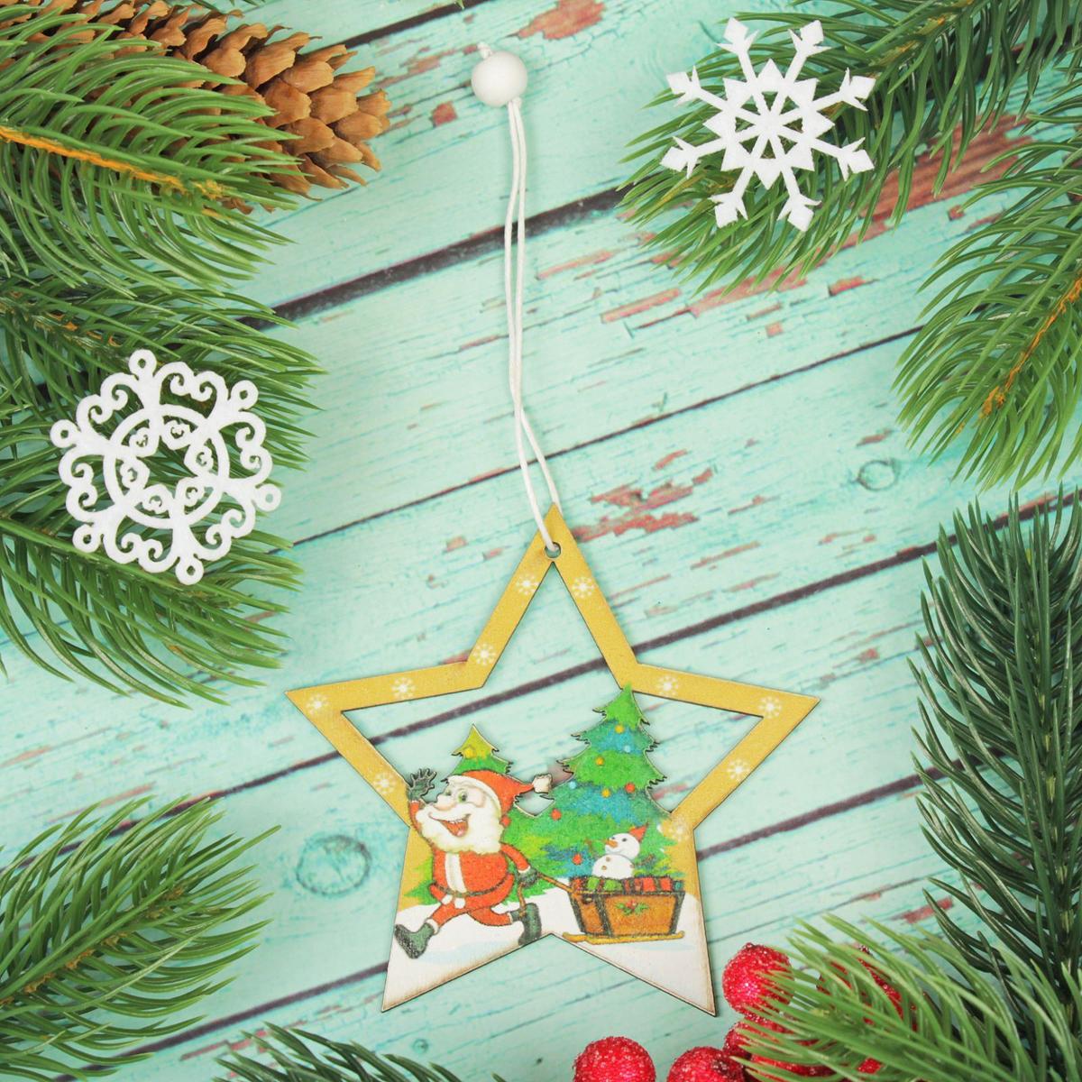 Украшение новогоднее подвесное Дед Мороз в звезде2303453Новогоднее украшение, выполненное из дерева, отлично подойдет для декорации вашего дома и новогодней ели. С помощью специальной петельки украшение можно повесить в любом понравившемся вам месте. Но, конечно, удачнее всего оно будет смотреться на праздничной елке.Елочная игрушка - символ Нового года. Она несет в себе волшебство и красоту праздника. Такое украшение создаст в вашем доме атмосферу праздника, веселья и радости.