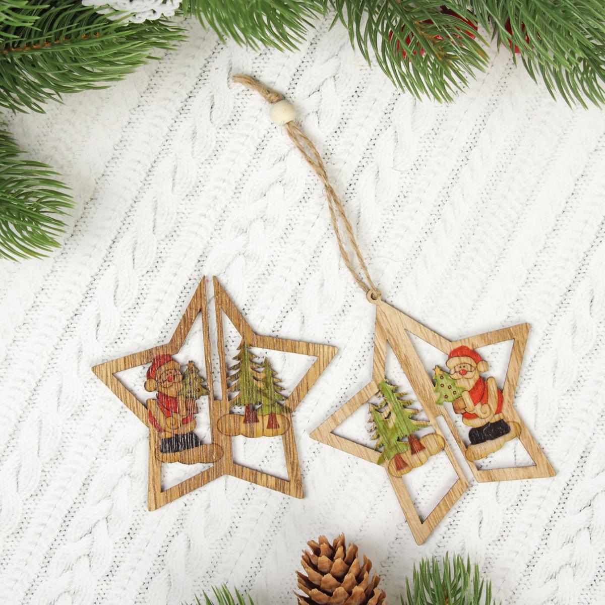 Украшение новогоднее подвесное Дед Мороз в звезде, 2 шт2303286Набор новогодних подвесных украшений, выполненных из дерева, отлично подойдет для декорации вашего дома и новогодней ели. С помощью специальной петельки украшение можно повесить в любом понравившемся вам месте. Но, конечно, удачнее всего оно будет смотреться на праздничной елке.Елочная игрушка - символ Нового года. Она несет в себе волшебство и красоту праздника. Такое украшение создаст в вашем доме атмосферу праздника, веселья и радости. В комплекте 2 украшения.