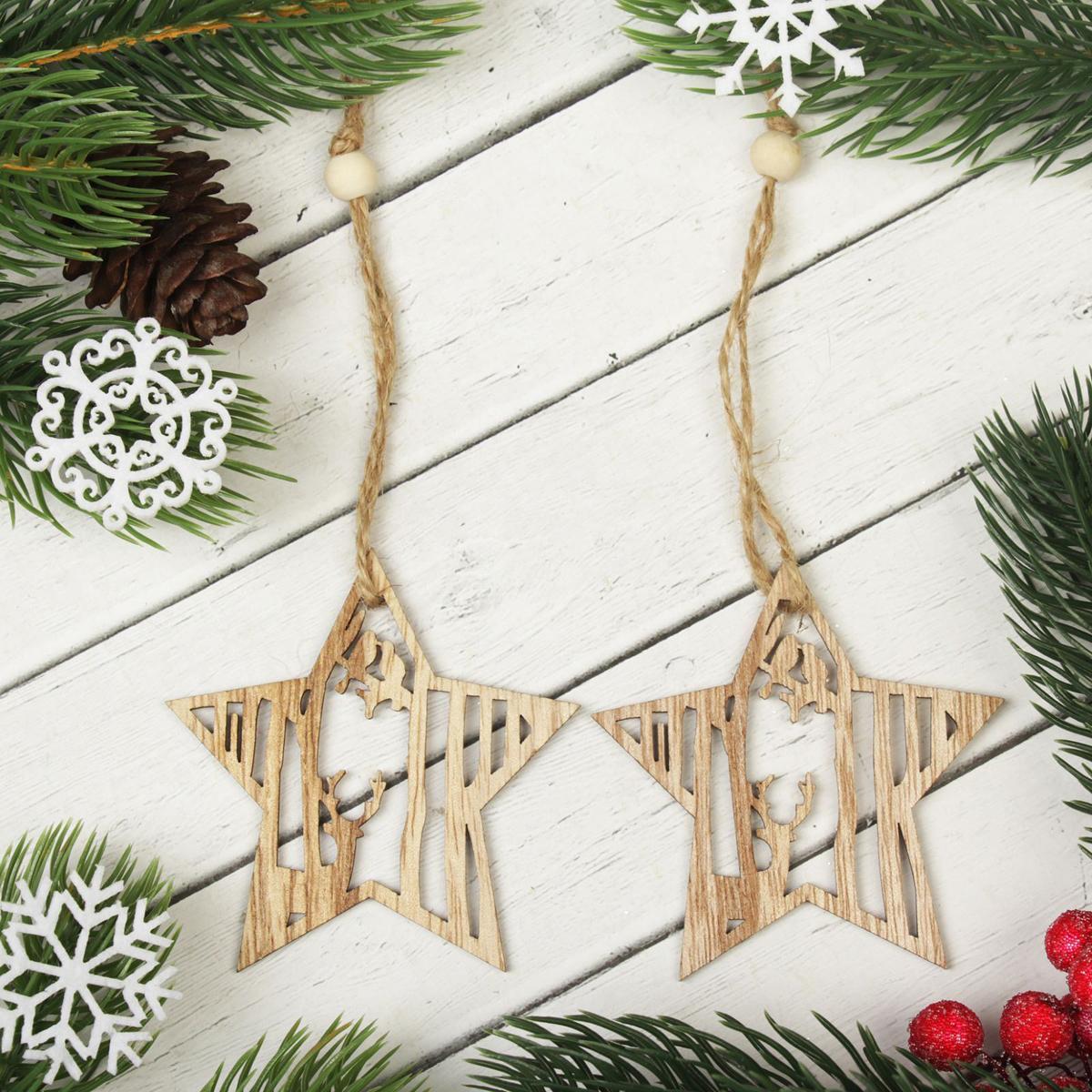 Украшение новогоднее подвесное Зимний лес, 2 шт2303258Набор новогодних подвесных украшений, выполненных из дерева, отлично подойдет для декорации вашего дома и новогодней ели. С помощью специальной петельки украшение можно повесить в любом понравившемся вам месте. Но, конечно, удачнее всего оно будет смотреться на праздничной елке.Елочная игрушка - символ Нового года. Она несет в себе волшебство и красоту праздника. Такое украшение создаст в вашем доме атмосферу праздника, веселья и радости.В комплекте 2 украшения.