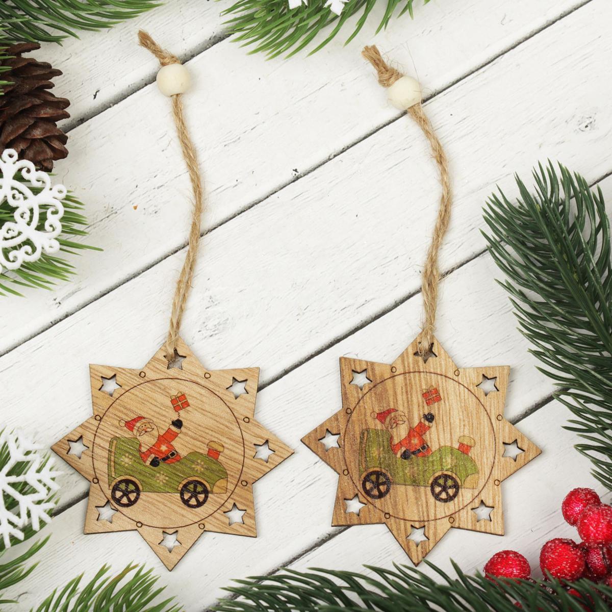Украшение новогоднее подвесное К нам едет Дед Мороз, 2 шт2303272Набор новогодних подвесных украшений, выполненных из дерева, отлично подойдет для декорации вашего дома и новогодней ели. С помощью специальной петельки украшение можно повесить в любом понравившемся вам месте. Но, конечно, удачнее всего оно будет смотреться на праздничной елке.Елочная игрушка - символ Нового года. Она несет в себе волшебство и красоту праздника. Такое украшение создаст в вашем доме атмосферу праздника, веселья и радости. В комплекте 2 украшения.