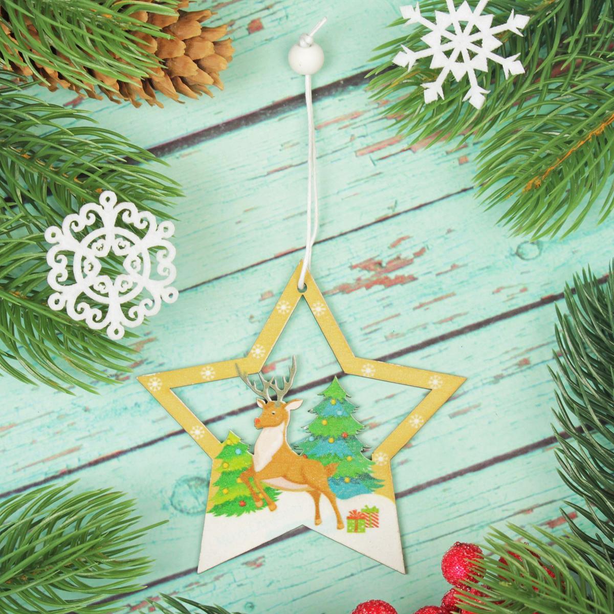 Украшение новогоднее подвесное Олень в звезде2303452Новогоднее украшение, выполненное из дерева, отлично подойдет для декорации вашего дома и новогодней ели. С помощью специальной петельки украшение можно повесить в любом понравившемся вам месте. Но, конечно, удачнее всего оно будет смотреться на праздничной елке.Елочная игрушка - символ Нового года. Она несет в себе волшебство и красоту праздника. Такое украшение создаст в вашем доме атмосферу праздника, веселья и радости.