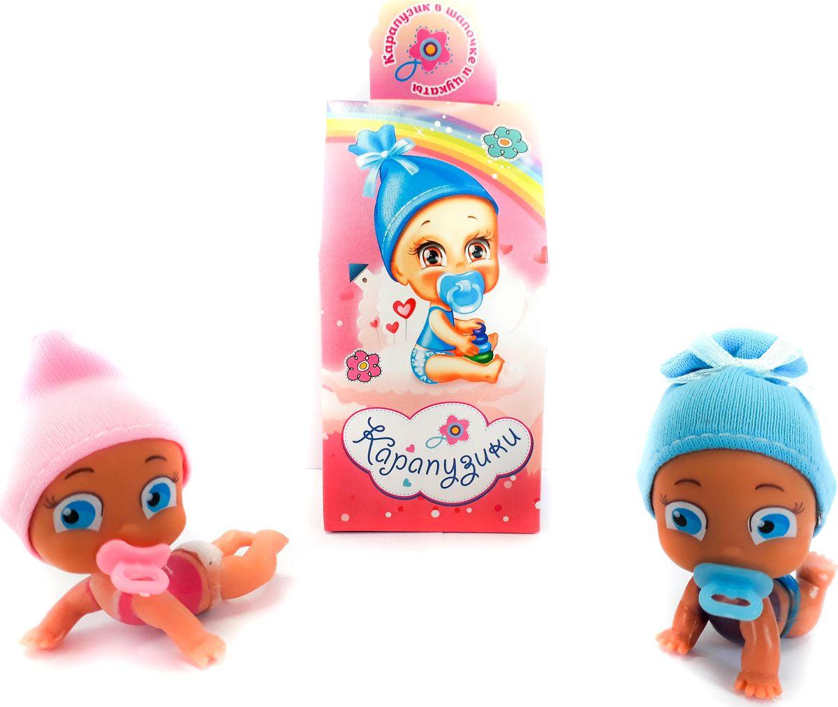Карапузики игрушка с цукатами, 5 г kinder mini mix подарочный набор 106 5 г