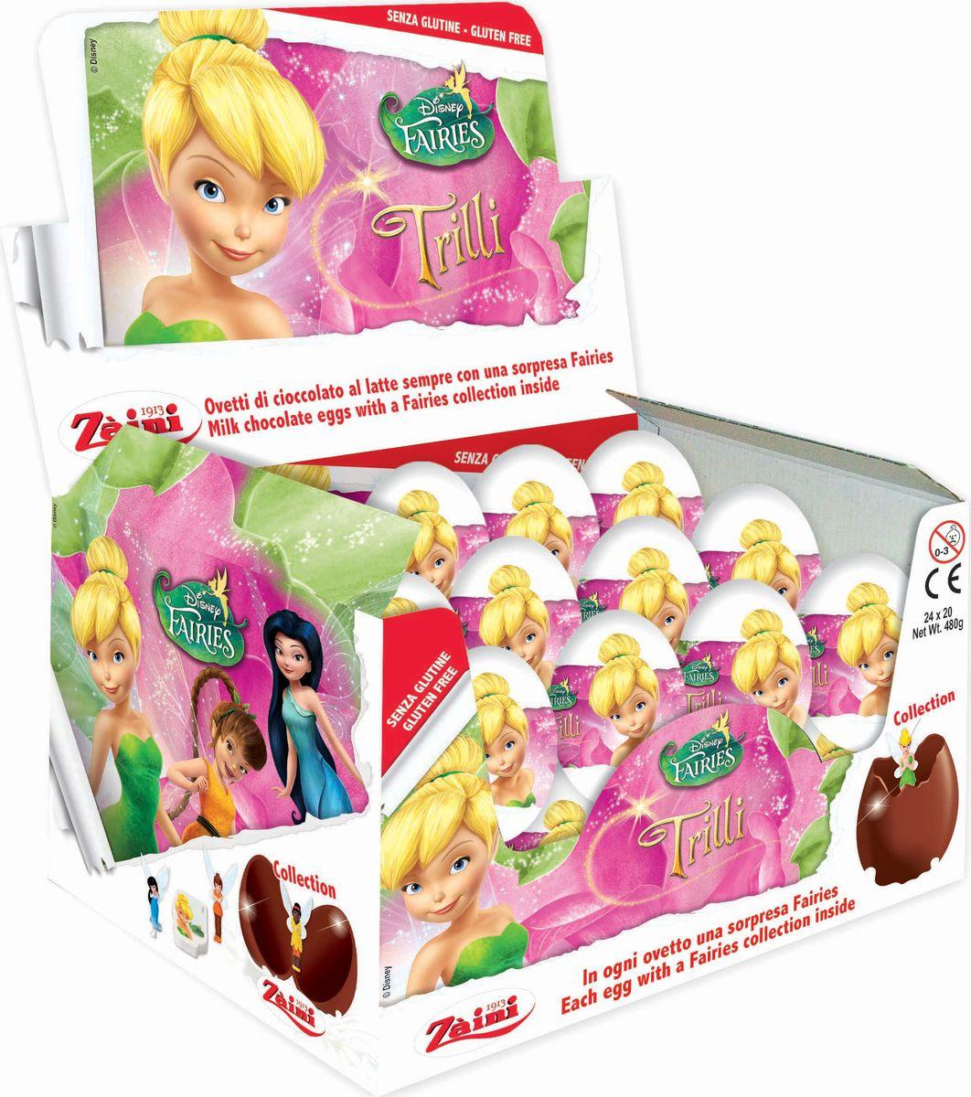 Disney Феи шоколадное яйцо с игрушкой,24 шт по 20 г8004735031935Представьте крошечный мир, самый прекрасный из всех возможных, с богатством красок и захватывающими дух персонажами. Добавьте к этому бесконечное множество миниатюрных фей в красочной одежде из цветочных лепестков и переливающихся паутинок. Украсьте нарисованную в воображении картинку сияющей россыпью пыльцы и перед вами мир фей Дисней — Динь-Динь, Прилы, Рани, Бек, Фиры, Бесс и Лили.Коробка состоит из 24 шоколадных яиц, каждое яйцо из натурального бельгийского шоколада, внутри сюрприз - игрушка и вкладыш с описанием героя. В коллекции представлено 15 разных коллекционных игрушек героев любимого мультфильма Дисней Феи.Только коллекционные игрушки!Найди всех любимых героев мультсериала и собери коллекцию!