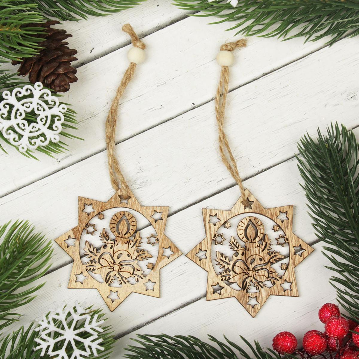 Украшение новогоднее подвесное Праздничная свеча, 2 шт2303259Набор новогодних подвесных украшений, выполненных из дерева, отлично подойдет для декорации вашего дома и новогодней ели. С помощью специальной петельки украшение можно повесить в любом понравившемся вам месте. Но, конечно, удачнее всего оно будет смотреться на праздничной елке.Елочная игрушка - символ Нового года. Она несет в себе волшебство и красоту праздника. Такое украшение создаст в вашем доме атмосферу праздника, веселья и радости.В комплекте 2 украшения.