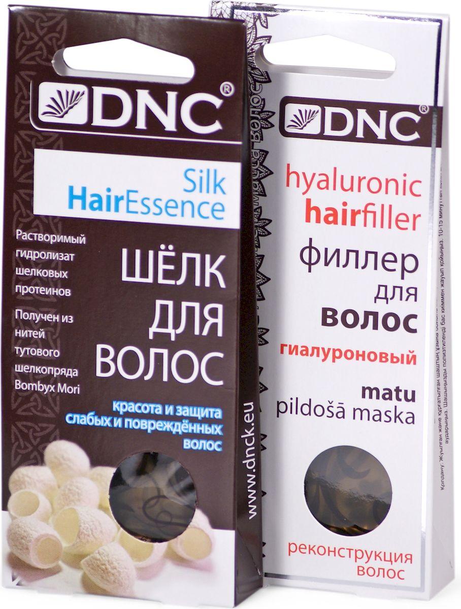 DNC Набор Филлер для волос (3*15 мл) и Шелк для волос (4*10 мл) dnc набор филлер для волос 3 15 мл и шелк для волос 4 10 мл
