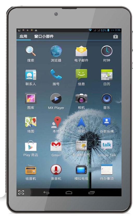 Supra M74C 3G, Black - Планшеты