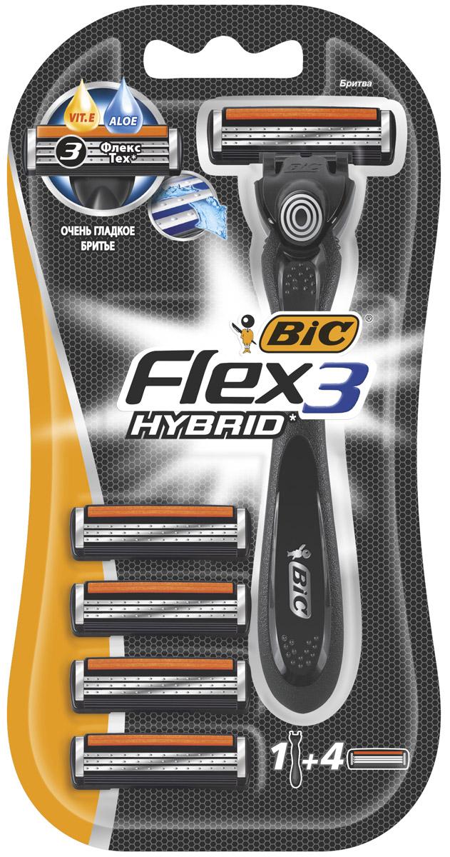 Bic Бритва Flex 3 Hybrid, блок 4 шт8930161Первая бритва «Все-в-одном» : 1 станок + 4 кассеты. Три высококачественных лезвия, плавающих независимо друг от друга. Хромо-полимерное покрытие лезвий. Более широкий резиновый предохранитель.