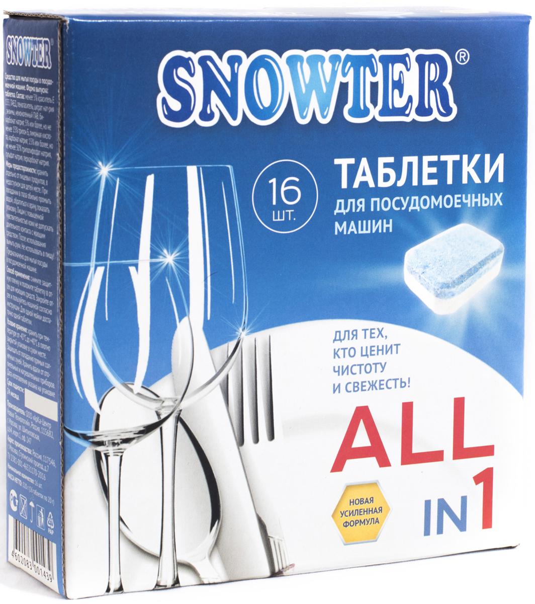 Таблетки для посудомоечных машин Snowter 5 в 1, 16 шт x 20 г бытовая химия snowter таблетки для посудомоечных машин 16 х 20 г