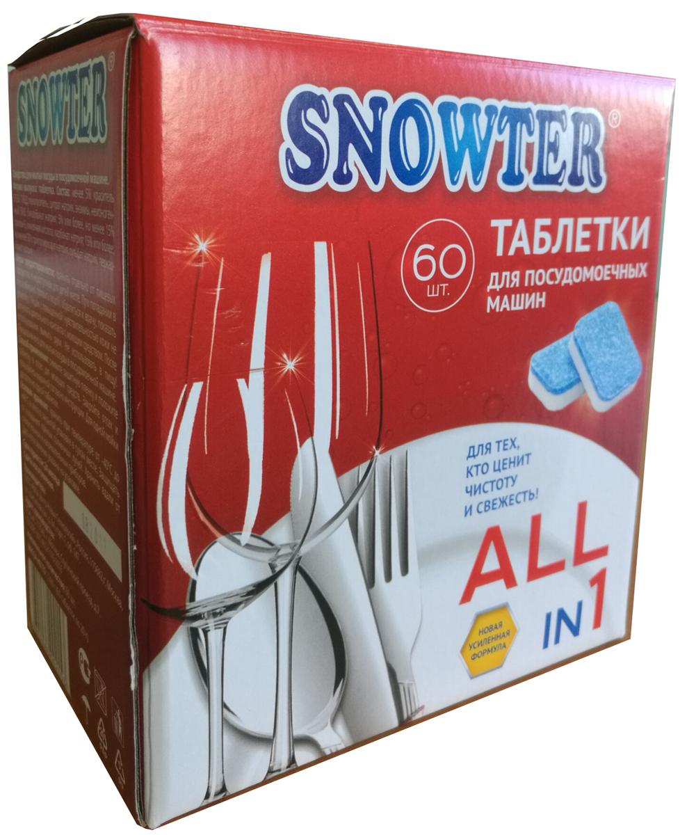 Таблетки для посудомоечных машин Snowter, 1,2 кг601-2-2153Таблетки Snowter 5 в 1 (60x 20 г) объем 1,2 кг подходят для посудомоечных машин всех типов. Основные преимущества данного средства: - эффективно удаляют с посуды все виды загрязнений, - выполняют функцию соли для смягчения воды, - выполняют функцию ополаскивателя: на посуде не остается пятен и разводов, - обеспечивают защиту стекла, - обеспечивают защиту и блеск стали. На одну мойку достаточно 1 таблетки.Состав: триполифосфат натрия, перкарбонат натрия, ТАЕД, поликарбоксилаты, фосфаты, неионогенные ПАВ, энзимы.